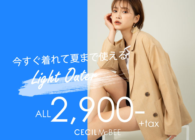 ★Light Outer ALL2900円★