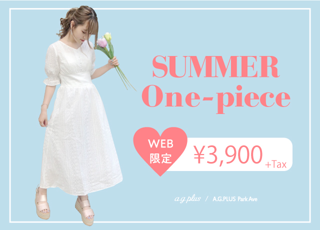 【SUMMER One-piece】WEB限定¥3,900+tax