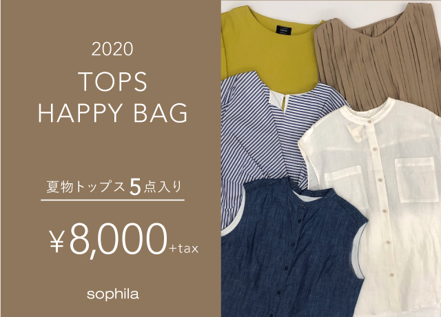 【数量限定】TOPS HAPPY BAG