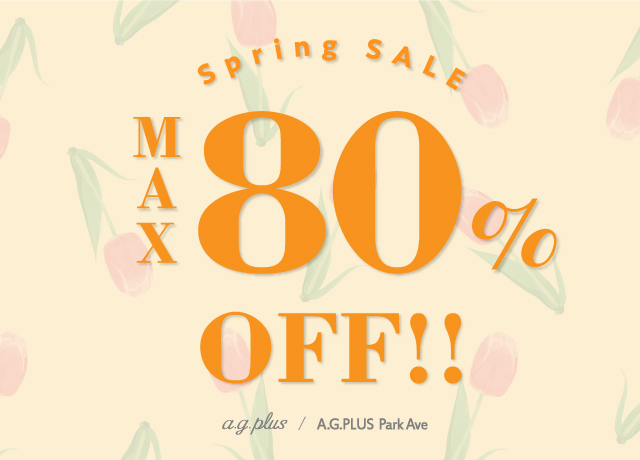 spring sale MAX 80%