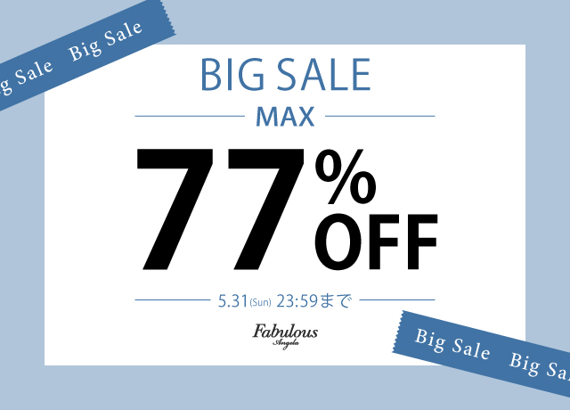 【BIG SALE】MAX77%OFF!