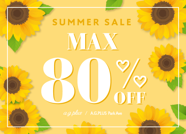 【SUMMER SALE】 MAX 80%OFF