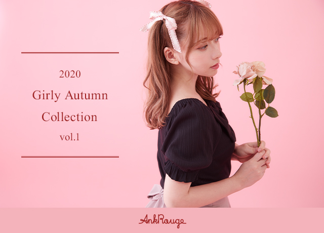 Girly Autumn collection Vol.1