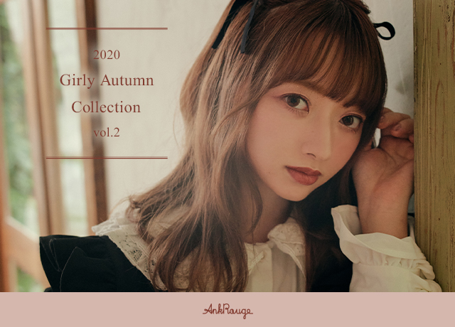 Girly Autumn collection Vol.2