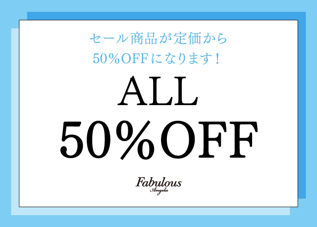 【SALE】ALL50%OFF