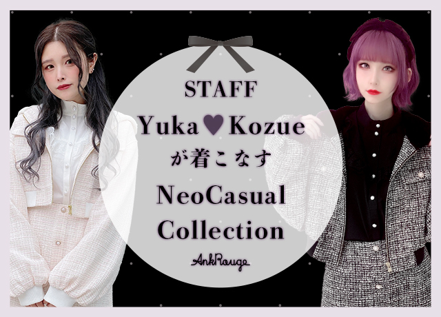 STAFF Yuka・Kozueが着こなす Neo Casual Collection
