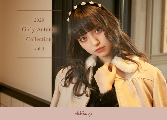 Girly Autumn collection Vol.4
