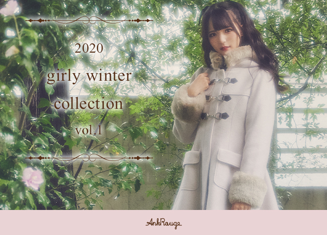 girly winter collection Vol.1