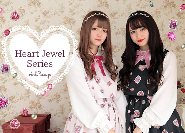 Heart Jewel Series