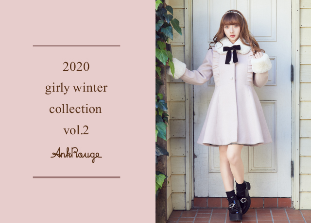 girly winter collection Vol.2