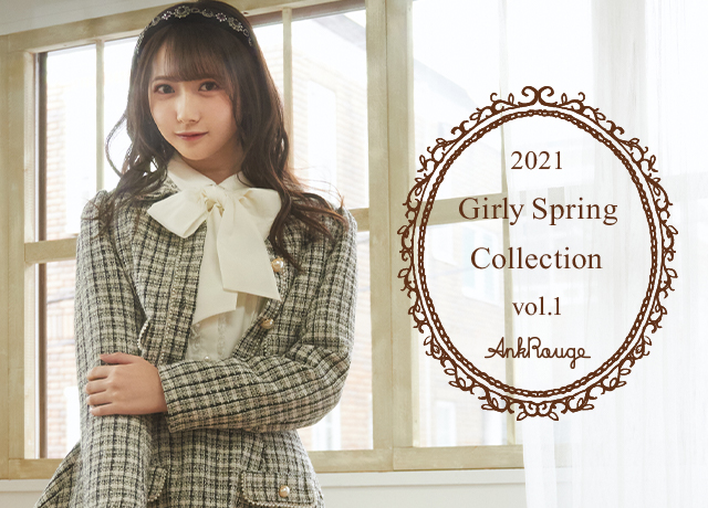 2021 Girly Spring Collection vol.1