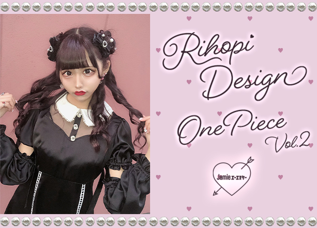 Rihopi Design One Piece Vol.2