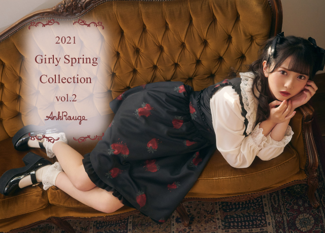2021 Girly Spring Collection vol.2