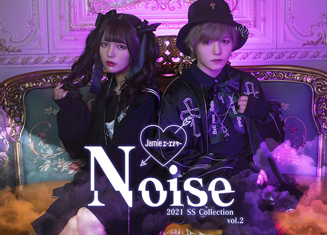 "2021 SS Collection vol.2 ""Noise"""