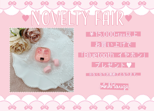 Ank Rouge Novelty Fair