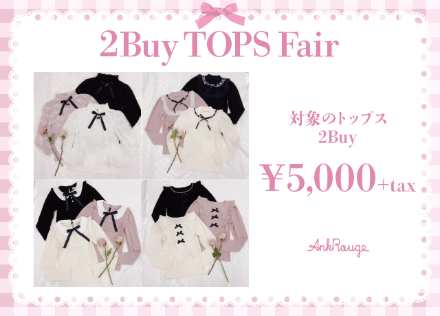 2Buy TOPS Fair