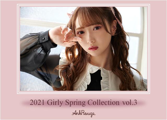 2021 Girly Spring Collection vol.3