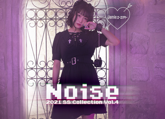 "2021 SS Collection vol.4 ""Noise"""