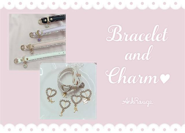 Ank Rouge Bracelet and Charm ♥
